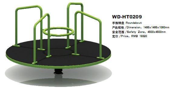 儿童体能设施系列设备