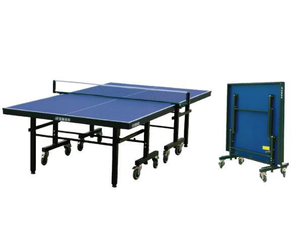 高档乒乓球台